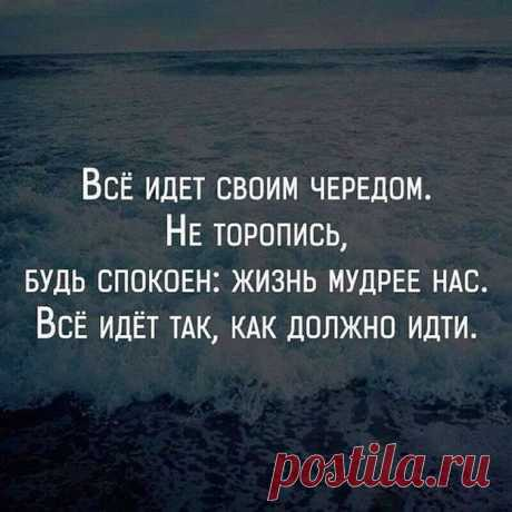 Настроение>Мысли вслух,,,,,,