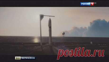 """Вести.Ru: Колонизация Красной планеты: Илон Маск запустит """"электричку"""" на Марс"""