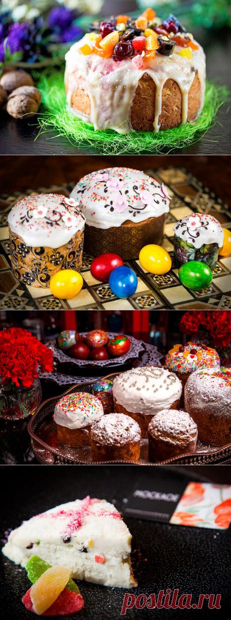 Лучшие традиционные рецепты на Пасху от московских шеф-поваров