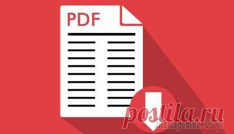 Как сохранить файл в PDF — 3 способа Сейчас я расскажу о том, как сохранить файл в PDF на компьютере. Многие пользователи сталкиваются с необходимостью сохранения документов в формате PDF.Формат PDF часто используется для официальных док...