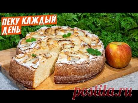 Бисквитный пирог с яблоками и корицей простой рецепт выпечки к чаю!