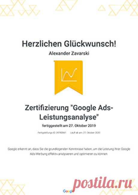 Продвижение сайтов в Германии и Европе | Project33