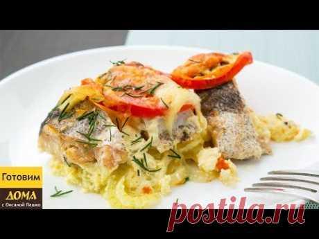 Такой вкусной рыбки вы еще не ели! 🐟 Идеальный ужин для всей семьи!