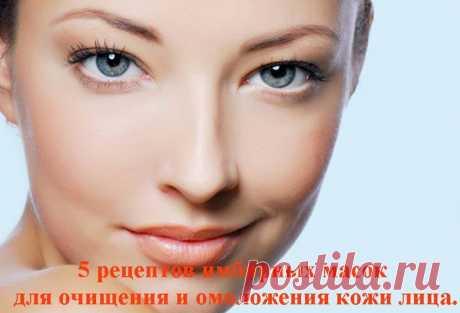 5 рецептов имбирных масок для очищения и омоложения кожи лица.