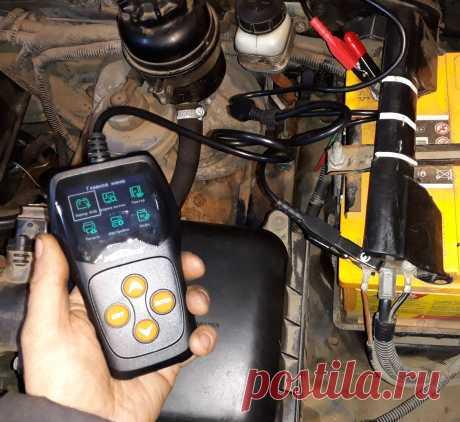Приобрёл прибор для проверки 12 вольтовых аккумуляторов. Испытаем его на разных АКБ. | AvtoTechLife | Яндекс Дзен