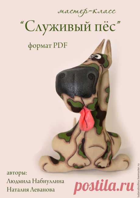 """Купить МК """"Служивый пёс Фингал"""" - комбинированный, пес, собака, мастер класс, грунтованный текстиль"""