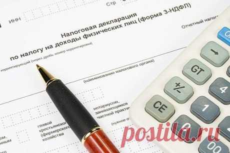 Россияне с 2019 года смогут платить налоги друг за друга Поправки в Налоговый кодекс призваны упростить процесс уплаты налогов