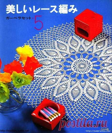 """""""Crochet lace"""". Японский журнал по вязанию крючком."""