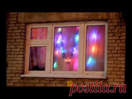 Kitls LED вид с улицы