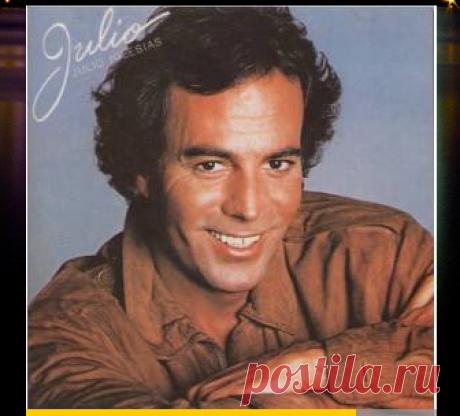 Хулио Иглесиас(любимое)