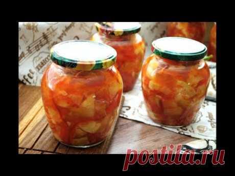 Салат из кабачков на Зиму 🔥Обалденный рецепт лечо из кабачков 🔥Кабачки в томате 👌 - YouTube