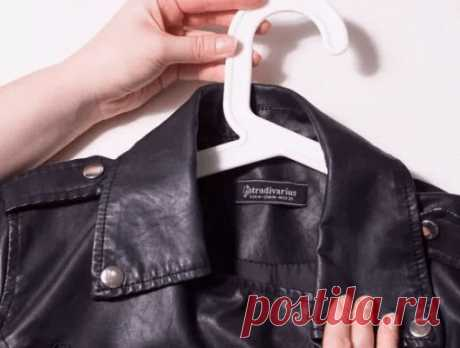 The leather jacket will become as new