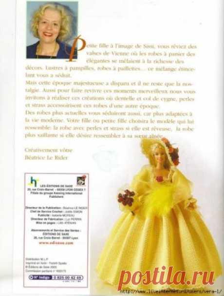 1000 Mailes Nomero special hors-serie 12 robes de poupees