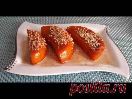 Турецкий десерт из тыквы. Турецкие сладости  (Kabak tatlisi)