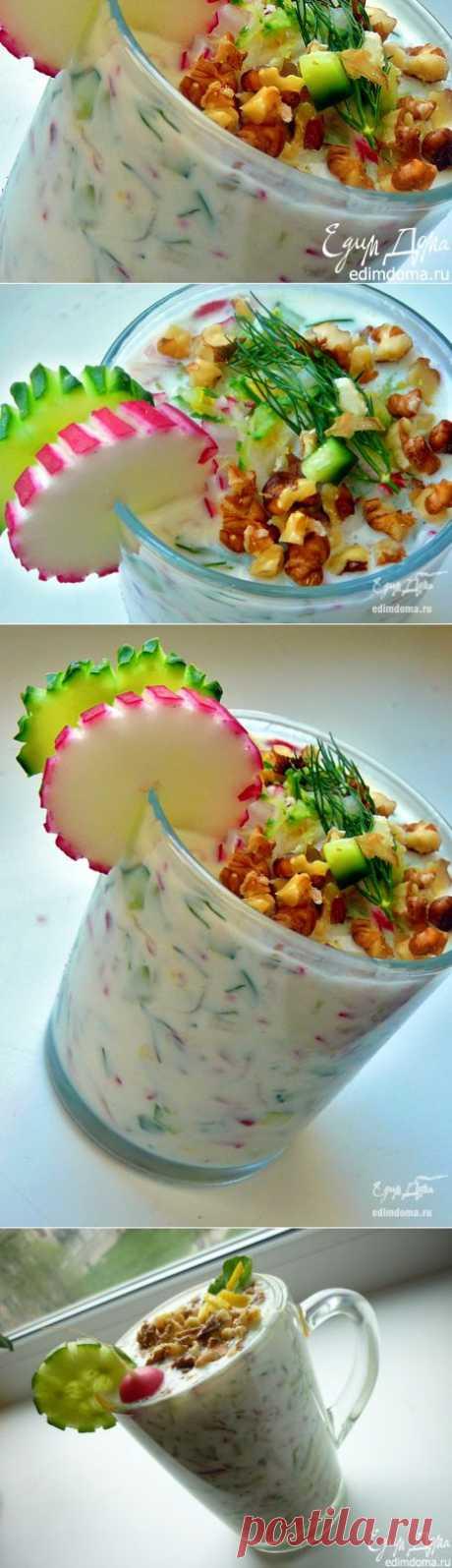 Летний, холодный, йогуртовый суп | Кулинарные рецепты от «Едим дома!»