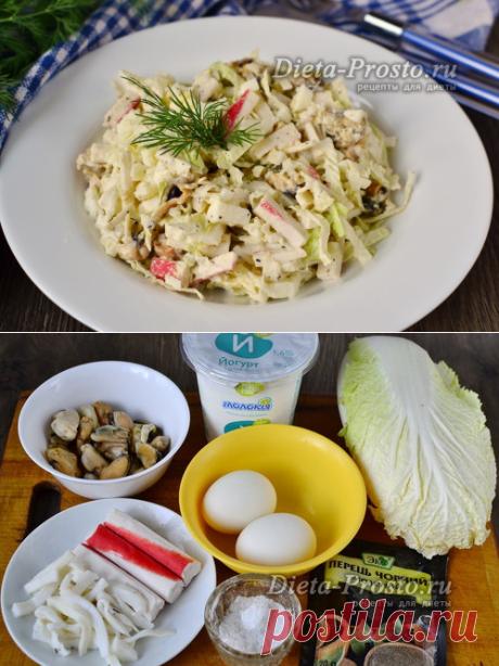 La ensalada con los mariscos y la col de Pekín, la receta de la foto