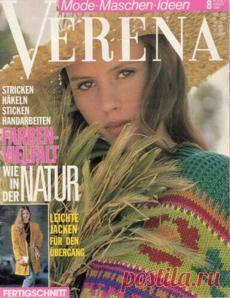 VERENA 1990-08 РИВЬЕРА ... ШИКАРНЫЕ ИДЕИ OVERSIZE ИЗ 90-Х / ЖУРНАЛЫ и КНИГИ - самое популярное и интересное