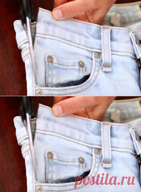 It is necessary to cut off only a pocket from jeans … The convenient thing for all times will turn out!