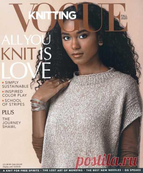 """Vogue Knitting"" Fall 2020г"