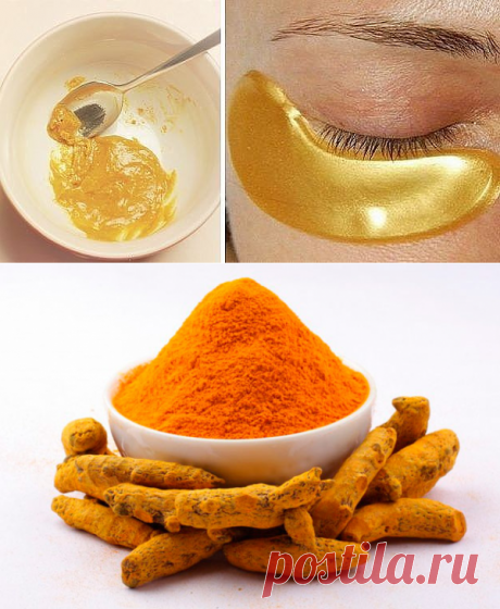 Золотая маска для кожи вокруг глаз! Минус 10 лет за 5 минут