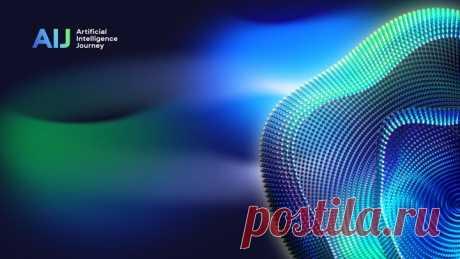 Цветочный горшок из пластикового ведерка ХоббиМаркет
