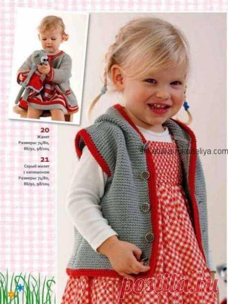 Серый жакет с красной окантовкой спицами. Детский жакет на пуговицах | Шкатулка рукоделия