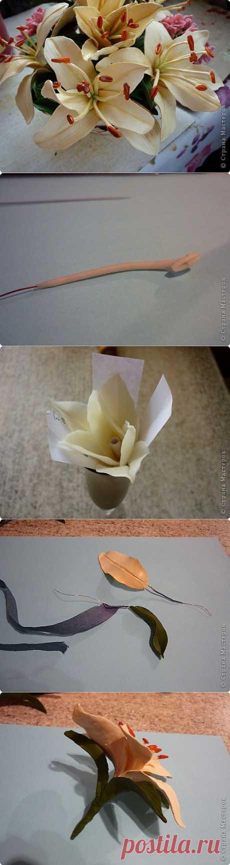 МК как сделать лилию.