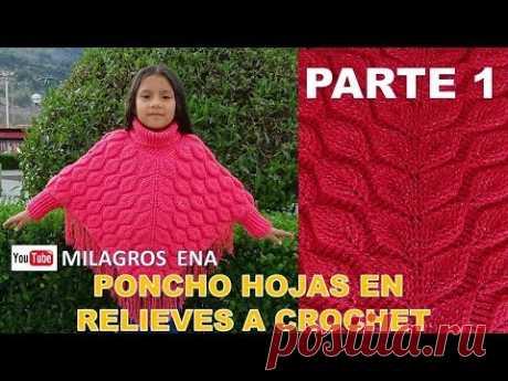PARTE 1 Poncho a crochet Hojas en Relieves con cuello tortuga y mangas paso a paso TODAS LAS TALLAS