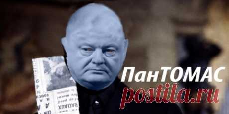 В Москве открыто заявили о поддержке Порошенко
