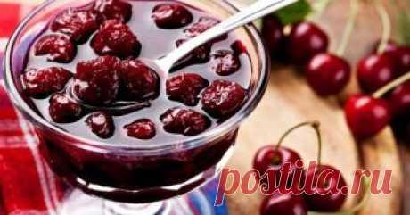 11 рецептов вкусного варенья из черешни Лучший способ сохранить урожай черешни на зиму – сварить из ягод варенье. Наверняка у каждой хозяйки есть множество рецептов этого лакомства. А если вы еще не знаете, как сварить варенье из черешни, смотрите нашу подборку простых рецептов.