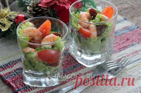Салат с вялеными помидорами и креветками — рецепт с фото пошагово