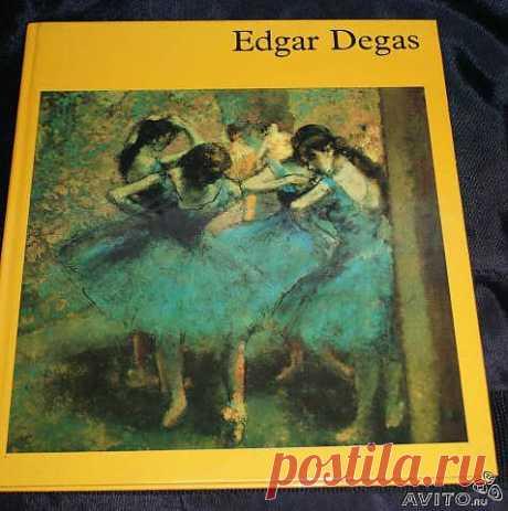 Edgar Degas / Эдгар Дега альбом на чешском языке: 1000 руб. Братислава.1986, 72с, 62 репродукции. Большой формат, твёрдый переплёт.  Отличное состояние.