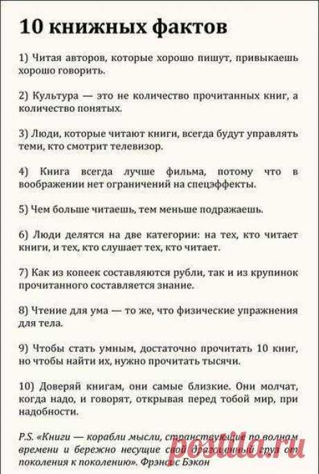 Игорь Ким - Фотографии Хроники | Facebook