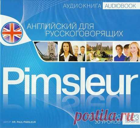 Pimsleur English Unit 05   Увлекательный Английский.