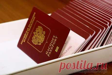 Замена паспорта при утере: порядок действий, необходимые документы Любой документ можно потерять. Подобное событие доставляет гражданам немало проблем и хлопот. Некоторые не подозревают, что делать после утраты той или иной бумаги. Сегодня нас будет интересовать заме...