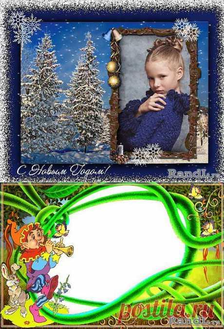Рамка для Фотошоп: В тёмно-синем лесу.. » RandL.ru - Все о графике, photoshop и дизайне. Скачать бесплатно photoshop, фото, картинки, обои, рисунки, иконки, клипарты, шаблоны.