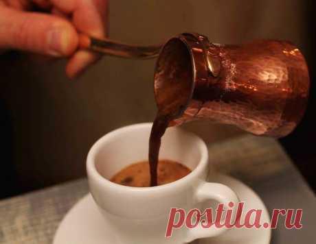 кофе по- гречески