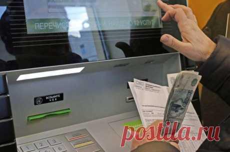 Платим дважды. Когда отменят банковские комиссии при оплате «коммуналки»? Знаете ли вы, что, оплачивая счета за жилищно-коммунальные услуги, вы дважды платите банкам?
