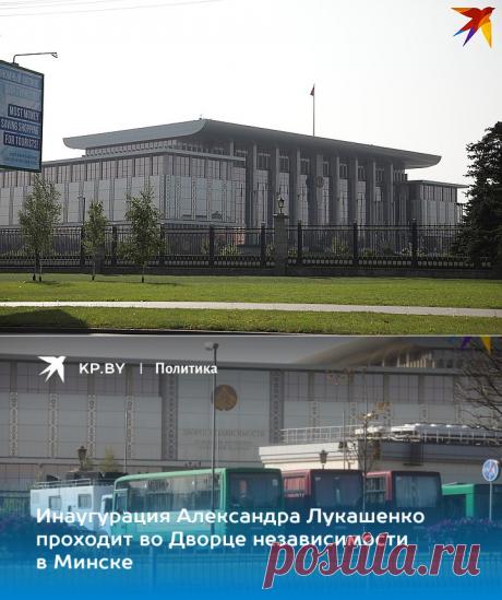 23.09.20-Инаугурация Александра Лукашенко проходит во Дворце независимости в Минске