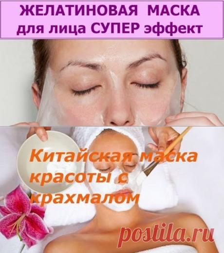 ¡LA GELATINA - LA JUVENTUD ETERNA!!! \u000d\u000a*Рецепт + 2 VideoMK. No tires dinero a los Salones de belleza - el efecto que aprieta, usan en las mehan\/máscaras para podtyagivaniya de las mejillas y la 2 barbilla... La Gelatina arregla los pliegues menudos, ablanda y blanquea la piel, mejora la circulación de la sangre.\u000d\u000a*Крем de las arrugas: la gelatina 1чл, el agua 100мл, la miel 3сл, la glicerina 0.5ст, el salitsil\/ácido 1щеп - mezcla. La escudilla con la mezcla pon en las montañas\/aguas y molesta, no será homogéneo. Arregla la escudilla y enfría, constantemente batiendo, hasta zheleo...