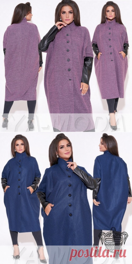 ➜Кашемировое пальто кокон купить недорого