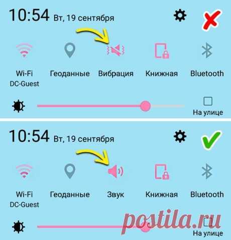 10уловок, которые позволят вам незаряжать смартфон понесколько дней