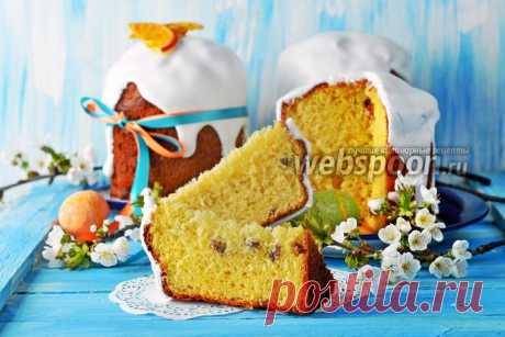 Кулич из холодильника рецепт с фото, как приготовить на Webspoon.ru