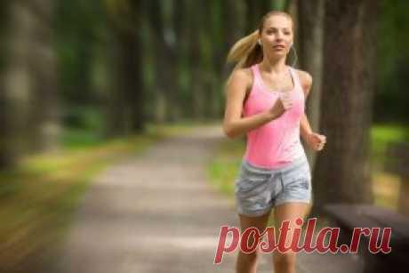 Как бег влияет на похудение. Когда лучше бегать, как выкроить время для пробежки. О пользе бега по утрам и в другое время суток   Женский сайт - leeleo.ru