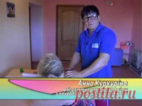 МАССАЖ СПИНЫ-УБИРАЕМ ХОЛКУ - YouTube
