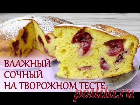 Хоть каждый день! Чудо-ПИРОГ  с ягодами на творожном тесте/Пирог с клубникой и черешней