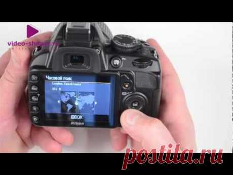 Обзор фотоаппарата Nikon D3100