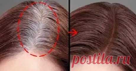 Лучший способ окрашивания седины без химикатов! Всего 1 ингредиент и волосы станут крепче, чем когда-либо! Это средство также укрепит волосы, остановит выпадение и стимулирует их рост!