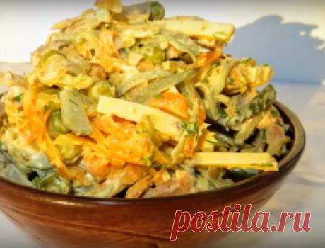 Мега вкусный салат — покорит вашего мужчину и украсит любой праздничный стол
