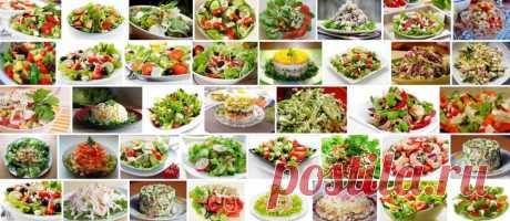 Салати на день народження — 200 рецептів святкових салатів на будь-який смак • журнал Коліжанка Салати на день народження — 200 рецептів святкових салатів на будь-який смак Рецепти: